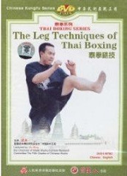 The Leg Techniques of Thai Boxing - Thai Boxing Series - (WMB7)