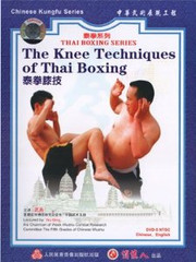The Knee Techniques of Thai Boxing - Thai Boxing Series - (WMB9)