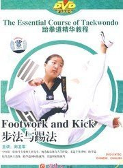 Footwork and Kick - The Essential Course of Taekwondo - (WMBD)