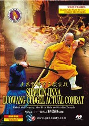 Shaolin Jinna Luowang Cudgel Actual Combat - (WMCG)