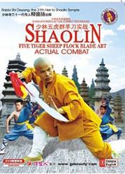 Shaolin Five Tiger Sheep Flock Blade Art - (WMEX)