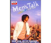 Kevin Lin: Men's Talk about Love 林隆璇 (Taiwan Import) - (WV10)