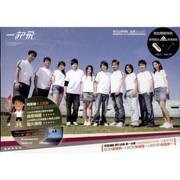 Far Away (2CDs + 1 DVD) (Taiwan import) - (WV3L)