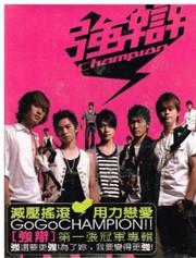 Champion: GoGoChampion (Taiwan Edition) - (WV4E)