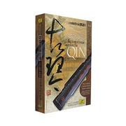 Guqin: An Anthology of Chinese Treaditional Folk Music  (8 CD Box Set) 中国音乐大全古琴卷(8碟装) - (WV70)