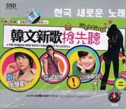 Korean Songs: 3 CDs - (WW1D)