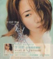 Lee E-Jun (Li Yijun) : Obsessed (w/Lee E-Jun Autograph on CD cover)) (Taiwan Import) - (WWFG)