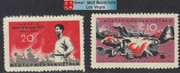 Vietnam Stamps - 1965, Yvert 9-10, National Liberty Front Stamps - Execution of Nguyen Van Troi - MNH, F-VF - (9N09E)