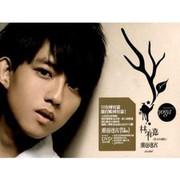 Yoga Lin: Mysery Yoga (CD + Bonues DVD) (Taiwan Import) - (WWRE)