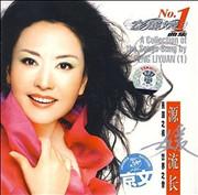 Peng Liyuan: Collection - (WWU9)