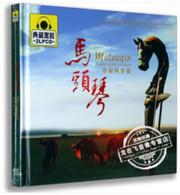 马头琴:草原传说 典藏黑胶 2CD - (WYUX)