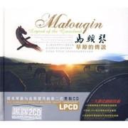 Matouqin (morin khuur): Legend of the Grassland (2 CDs) - (WWXC)