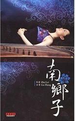 Guzheng - Zhu Lei - (WY21)