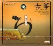 Zither - Chinese Orchestra Album (HDCD) - (WY30)