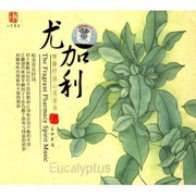 Eucalyptus - The Fragrant Pharmacy Spirit Music - (WY39)