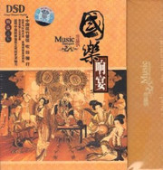 Music Banquet (4 instrumental music CDs) - (WY49)