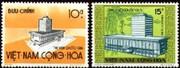 South Vietnam Stamps - 1974, Scott 480-1, THE NATIONAL LIBRARY, MNH, F-VF - (9V00P)