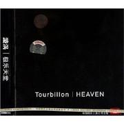 Tourbillon : Heaven - (WY7W)
