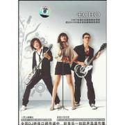 ECHO: Echo album 同名专辑(CD) - (WYAG)