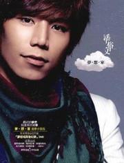 Peter Pan (Pan Yuwen) : Dreamer (CD + Bonus DVD) (Taiwan Import) - (WYBU)