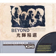 Beyond: Glorious Collection (2 CDs)  BEYOND•光辉精选(2CD) 套装  - (WYRN)