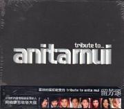 Tribute to..Anita Mui (Taiwan Import) - (WYTK)