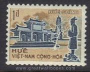 South Vietnam Stamps - 1964 ,Sc 250A, Coil Stamp, MNH, F-VF - (9V02V)