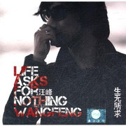 Wang Feng: Life Asks for Nothing (2 CDs) - (WYVX)