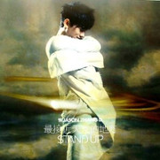Jason Zhang 张杰:最接近天堂的地方 Stand up(CD) (WYVY)