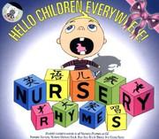 Nursery Rhymes: Hello Childdren Everywee ! (China import) - (WYX1)