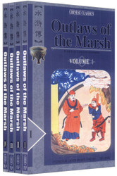 Outlaws of the Marsh (Chinese Classics 4-Volume Boxed Set) [BOX SET] - (WF05)
