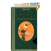 Journey to the West (4 volumns) - (WF60)