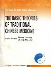 The Basic Theories of TCM - (WH1U)