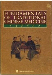 Fundamentals of Traditional Chinese Medicine - (WH1Y)
