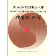 Diagnostics of Traditional Chinese Medicine - (WH2Y)