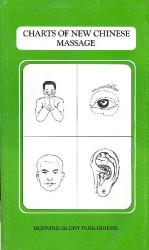 Charts of New Chinese Massage - (WH3F)