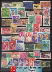 South Vietnam Stamps - 50 different South Vietnam stamps pack - used - (9V04Y)