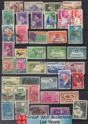 South Vietnam Stamps - 40 different South Vietnam stamps pack - (9V050)