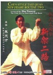 New Frame Routine Two -Chen-style Taiji Quan (3 DVDs) - (WT6E)