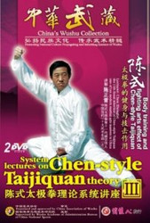 Body training and fighting arts effect of Chen-style taijiquan (2 DVDs) - (WT34)