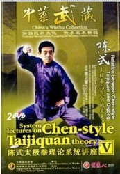 Relation between Chen-style Taijiquan and Qigong - System Lectures on Chen-style Taiji Theory V (2 DVDs) - (WT3X)