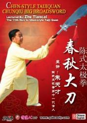 Chen-Style Chunqiu Big Broadsword (2 DVDs) - (WT4R)