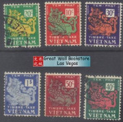 South Vietnam Stamps - 1952 , Sc J1-6, Postage Due Stamps - The Temple Lion, Used/Mint mix - (9V05M)