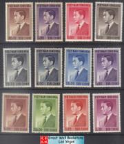 South Vietnam Stamps - 1956, Sc 39-50, Ngo Dinh Diem - OG, MNH  (9V06B)