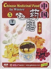 中国药膳冬季篇 (DVD) Chinese Medicinal Food in Winter - (WXUP)