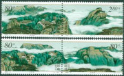 China Stamps - 2002-8 , Scott 3193 The Qianshan Mountain - MNH, VF (93193)