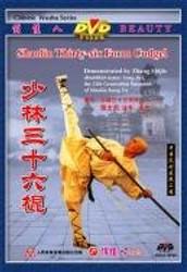 Shaolin Thirty-six Form Cudgel [DVD] (2010) - (WM53)