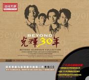 BEYOND : 光辉30年(2CD) 套装 - (WV6W)