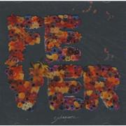 Sodagreen (Sudalu): Fever [Audio CD] 苏打绿:夏狂热 - (WWW9)