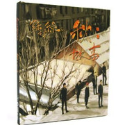 Sodagreen (Sudalu): Autumn - Stories [Audio CD] 苏打绿专辑:秋:故事 - (WWXJ)